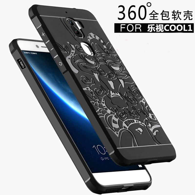 Luxus telefonkasten Für LeEco Letv Kühle 1 dual Hohe qualität silikon schutzhülle fällen für letv Cool1 shell