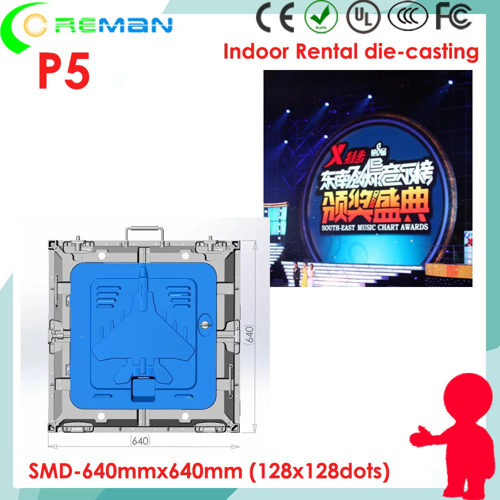 Beautiful Led Tv Screens Small Size , Easy Carry Easy Lift Die Casting Aluminum  Cabinet 640mm