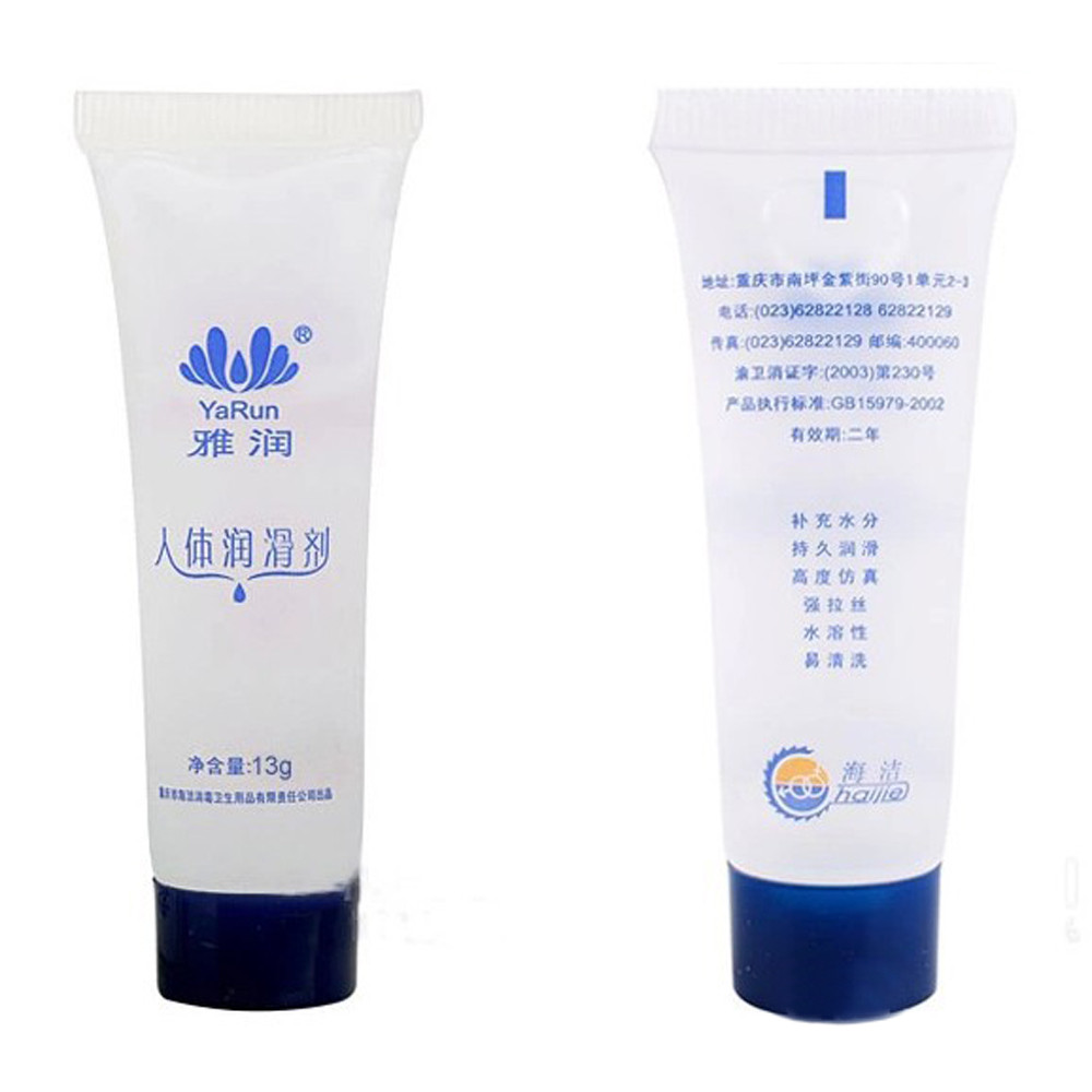 Lubricants Oil Vagina Sex Toys Erotic Toys Lube Personal Sexual Wellness Sex Toys For Men Sex Toys For Women Lubricant 614