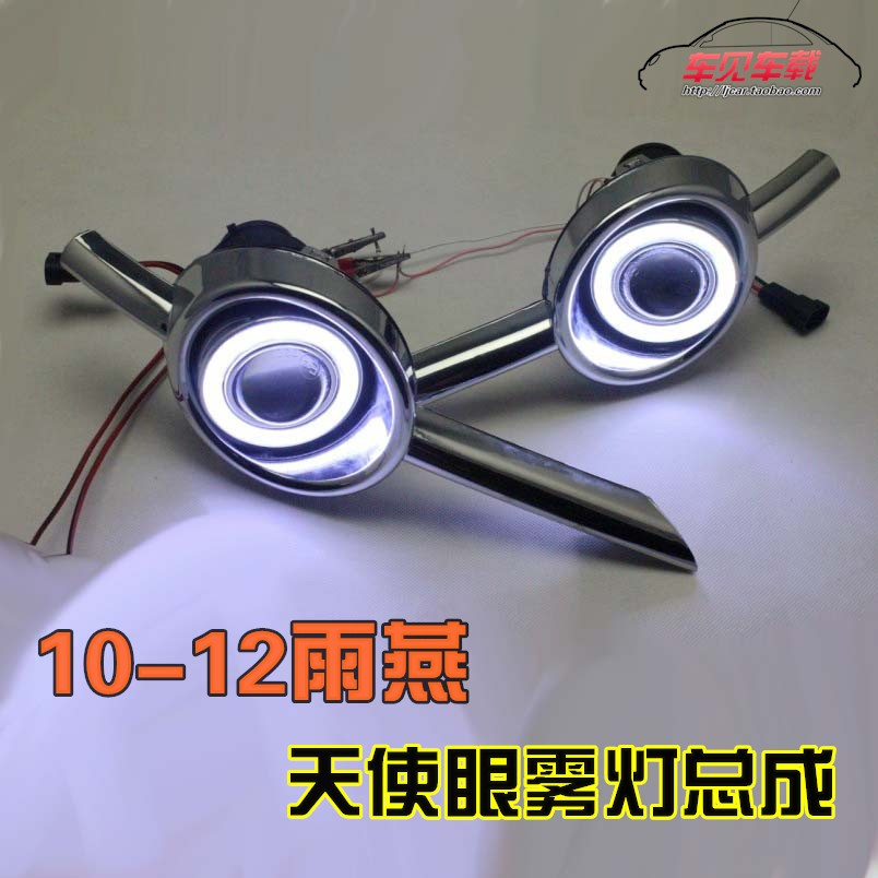 цена на LED DRL daytime running light COB angel eye, projector lens fog lamp with cover for Suzuki Swifts 2010-12, 2 pcs
