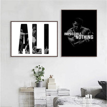 Muhammad Ali Black And White Style Canvas Painting Posters Prints For Living Room No Framed Wall Art Picture Home Decor