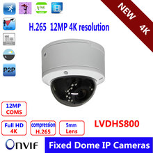 Muti-language version 4K Smart Indoor Dome CCTV Camera with 12MP CS 5mm HD Lens and POE
