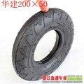 Pneu 200 vezes. modern 50 caracol scooter pneu bicicleta elétrica remoldados pneu de carro