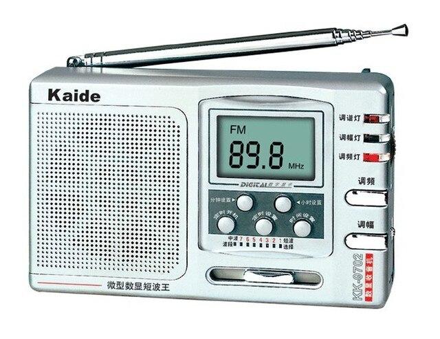 Cadillac приемника-каида KD-9702 высокое - чувствительность полный - диапазона карманный KK-9702 портативный мире группа AM FM радио встроенный динамик