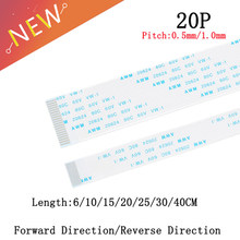 10 шт. Гибкий плоский кабель FPC/FFC 0,5 мм/1,0 мм A-Type 20P FFC длина провода 6/10/15/20/25/30/40 см