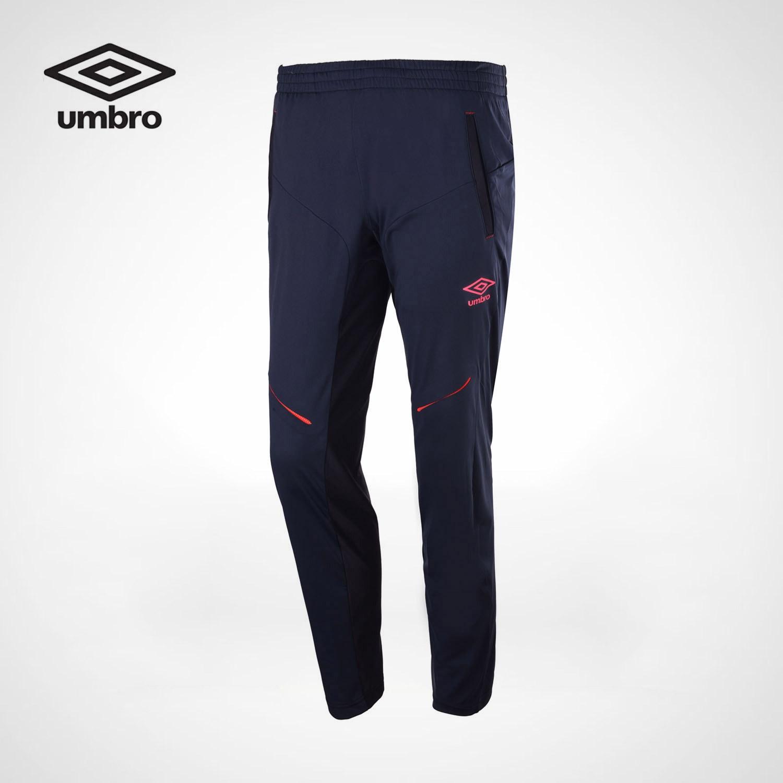 Umbro Male Soccer Series Professional football training pants Jogging Pants Men Soccer Pants Quick Dry Sports Pants Ucs4740p sports jogging pants with zip