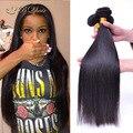 6А Малайзии прямые волосы девственницы 4 шт./лот Малайзии девы волос соткет БК Малайзии девы человеческих волос