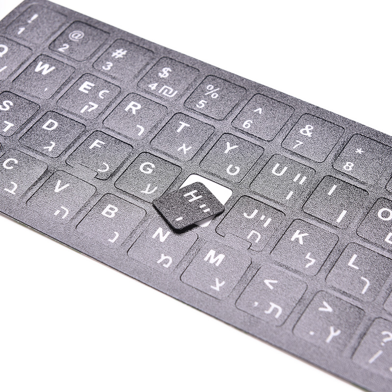18x6.5cm Hebrew White letters Keyboard Layout Stickers Button Letters Alphabet Laptop Desktop Computer Keyboard Protective Film-4