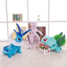 30cm Pocket Monsters Plush magikarp Plush Toy Stuffed Animals Catoon Action Figure Brinquedos Kids Toys Plush Gift For Boy