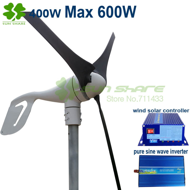 Free shipping Max power 600W 12v /24v  cheapest wind generator +600w wind solar controller+600w pure sine wave inverter free shipping rdc19222 600