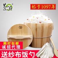Bamboo Steamer Steamed Rice Wooden Barrel Rice Steamer Dim Sum Dishes Fish Vegetables Food Steamer Kitchen Ware Steam Basket
