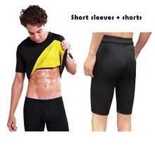 Sweat Slim Shaped Short Sleeve Set Running Fitness Yoga Sports Slimming for men and Women Fat Burner