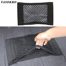 Net Pocket-Bag Network Trunk Mesh Car-Organizer Tidying Storage Auto-Accessories Back-Stowing
