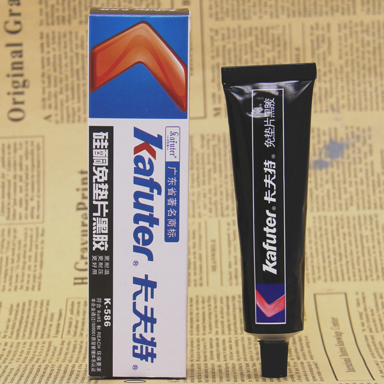 High Quality 2pcs/lot Kafuter 55g K-586 Black Waterproof Resistant To Oil Resist High Temperature Sealant