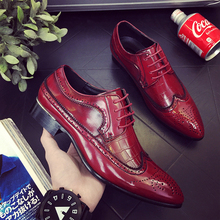 Hot Big Size Men Genuine Leather Casual Shoes Spring Summer Autumn Men Large Size Bullock Business Geometry Pointed Dress Shoes