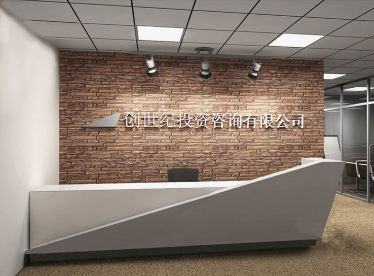 Popular Office Reception Counter Buy Cheap Office Reception
