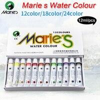Marie 's 12/18/24 Colors 12 ml Màu Nước Sơn Đặt Dán Màu Nước Chuyên Nghiệp Sơn Ống Thiết Lập cho Paintbrush Trường Học Cung Cấp