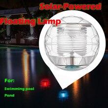 Плавающие, для освещения осветители для пруда Водонепроницаемый Цвет Изменение светодиодный солнечный ночник бассейн садовое украшение