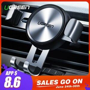Ugreen Car Phone Holder No Mag