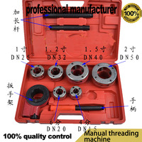 Manual threading machine Pipe stranding plate tapping die light pipe threading machine