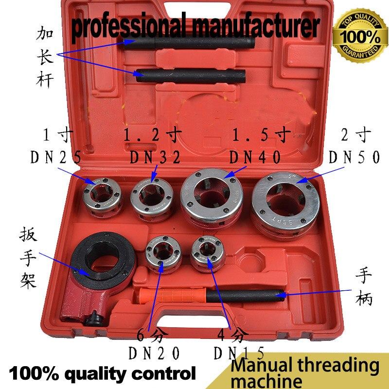 Manual threading machine Pipe stranding plate tapping die light pipe threading machine цена