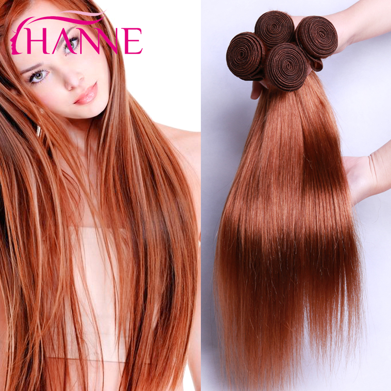 Brown malaysian silky straight hair extension 4pcs lot platinum brown malaysian silky straight hair extension 4pcs lot platinum blonde virgin human hair weave 613 honey blonde malaysian hair in hair weaves from hair pmusecretfo Images
