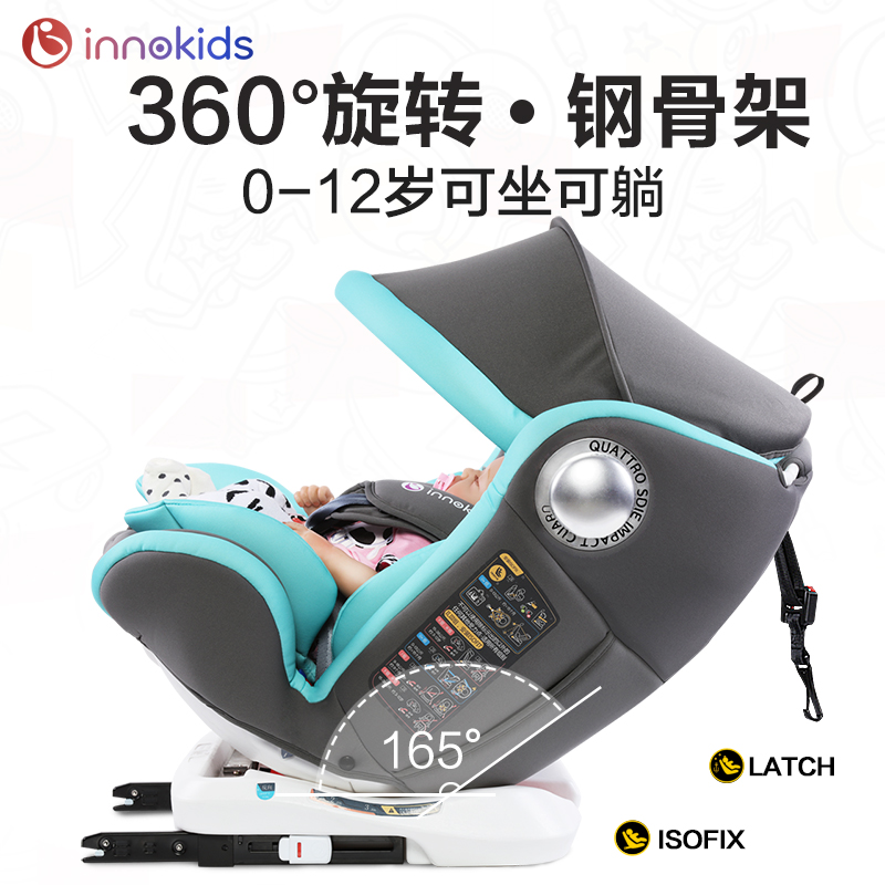 Child Car Seat For 0-12 Years Old Baby Can Rotate Around Can Sit Isofix Interface EU 360 Degree Rotation Dual Certification
