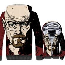 Movie Breaking Bad Jacket Heisenberg Hoodie Men Funny Walter White Sweatshirt Winter Thick Fleece Warm Zip up 3D Print Coat Mens