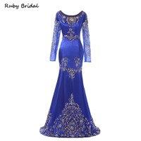 2016 Stunning Royal Blue Beaded Muslim Evening Dress Long Sleeves Moroccan Kaftan Dress Scoop Chiffon Party