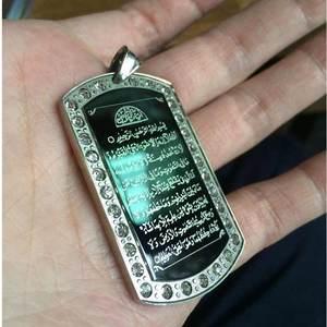 Image 4 - Müslüman İslam Allah AYATUL KURSI paslanmaz çelik kolye ve kolye