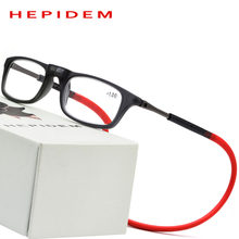 Upgraded Magnet Reading Glasses Men Women Adjustable Hanging Neck Magnetic Thin Front Optics Presbyopic Eyeglasses +1.00 +1.50(China)