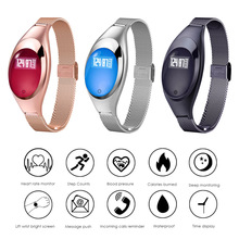 Women Fashion BT Smart Watch Fitness Equipment Metal Wristwatch Bracelet High Definition LED Blood Pressure Equipments