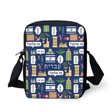 d6127fc45504 FORUDESIGNS Women s Cartoon Messenger Bag Small Cute For Children Boys Girls  Language Printing Kawaii Crossbody Bags