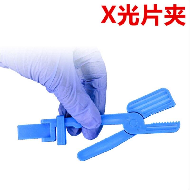 A0181 10 pièces clip matériel de photographie à rayons X dentaire support de Film à rayons X appareil photo oral dentaire machine à rayons X dédiée