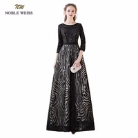 NOBLE WEISS Black Evening Dresses Sequin Robe De Soiree A Line Sweep Train Party Prom Dress With 3/4 Sleeves
