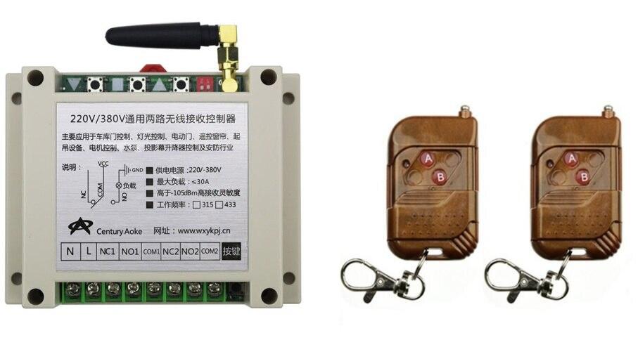 AC220V 250 V 380 V 30A 2CH RF Interruptor de Control Remoto Inalámbrico System 2