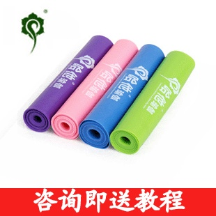 Professional yoga tension with yoga yoga elastic belt rally film