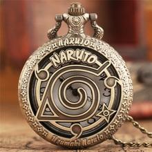 Popluar Японский комикс карманные часы классический полый Наруто узор кулон ожерелье крутые подростковые часы уникальные детские подарки Relogio