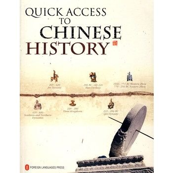 Quick Access To Chinese History 3 Language Paperback Coloring Paper Book For Adults & Kids. Knowledge Is Priceless No Borders-45