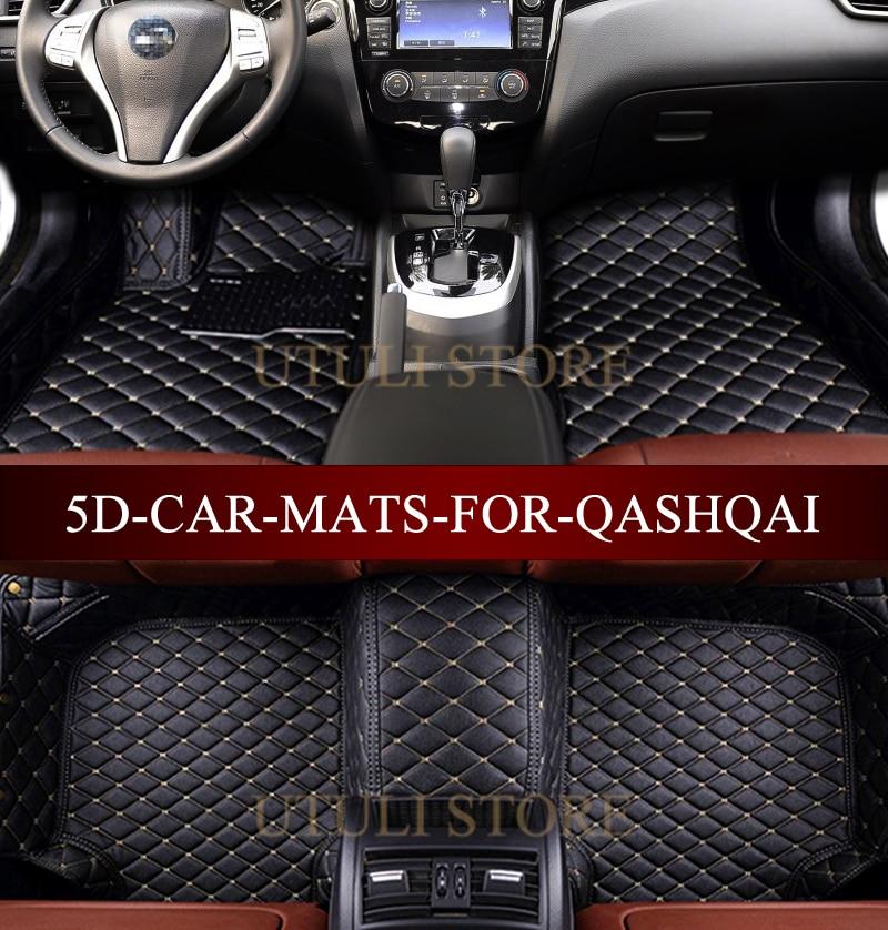 Leather Car Floor Mats For Nissan Patrol Y61 Y62 Qashqai