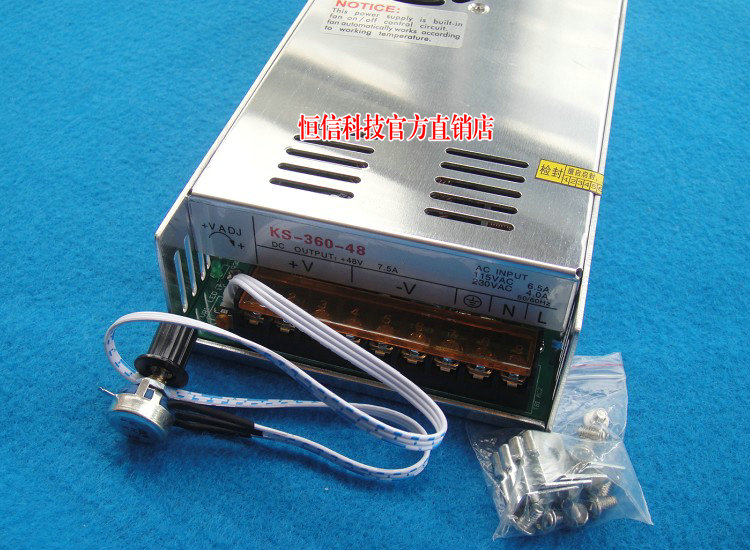 300W high-speed air-cooled spindle dedicated power supply adjustable DC power DC0-48V continuously adjustable 360W cps 6011 60v 11a digital adjustable dc power supply laboratory power supply cps6011