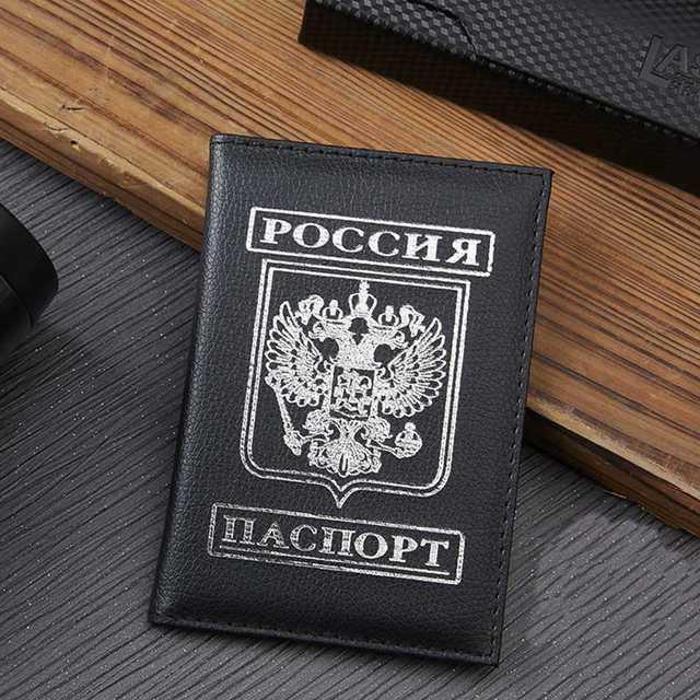 Capa de Passaporte de viagem Dos Homens Das Mulheres do Russo Emblema do Cartão De Crédito Passaporte Caso Titular do Cartão de Couro PU Passaporte Carteira