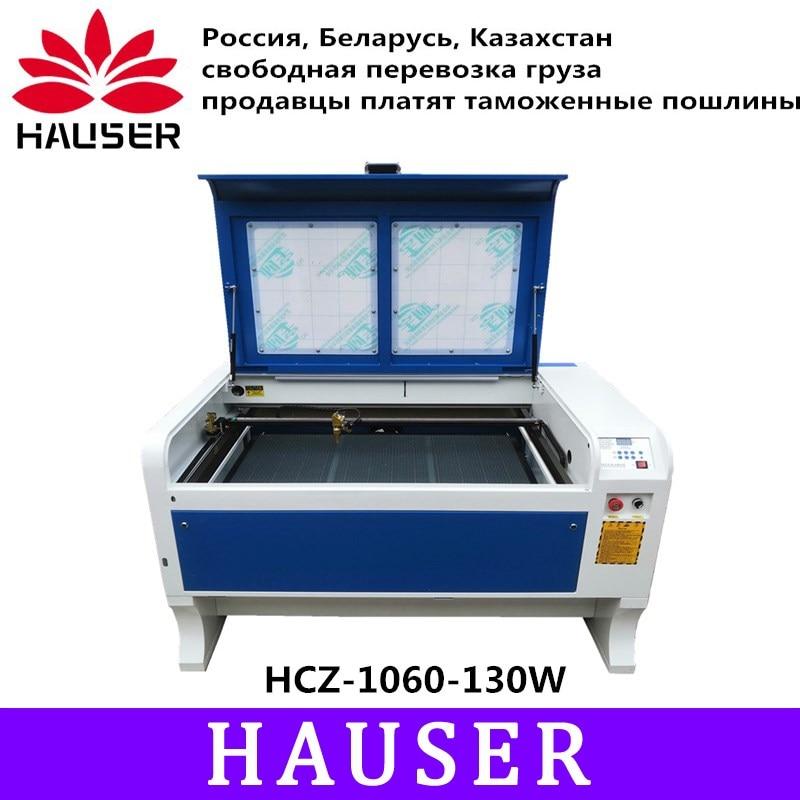 Livraison gratuite russie HCZ 130 w Laser 1060 CO2 Laser Machine de gravure Laser Machine de découpe 1000*600mm 130 W CNC routeur bricolage
