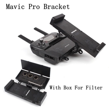 Mavic Pro Extended Bracket Support Holder With Filter Storage Box Mobile Phone Tablet Clip Stand for DJI Mavic Pro Drop Shipping цена 2017