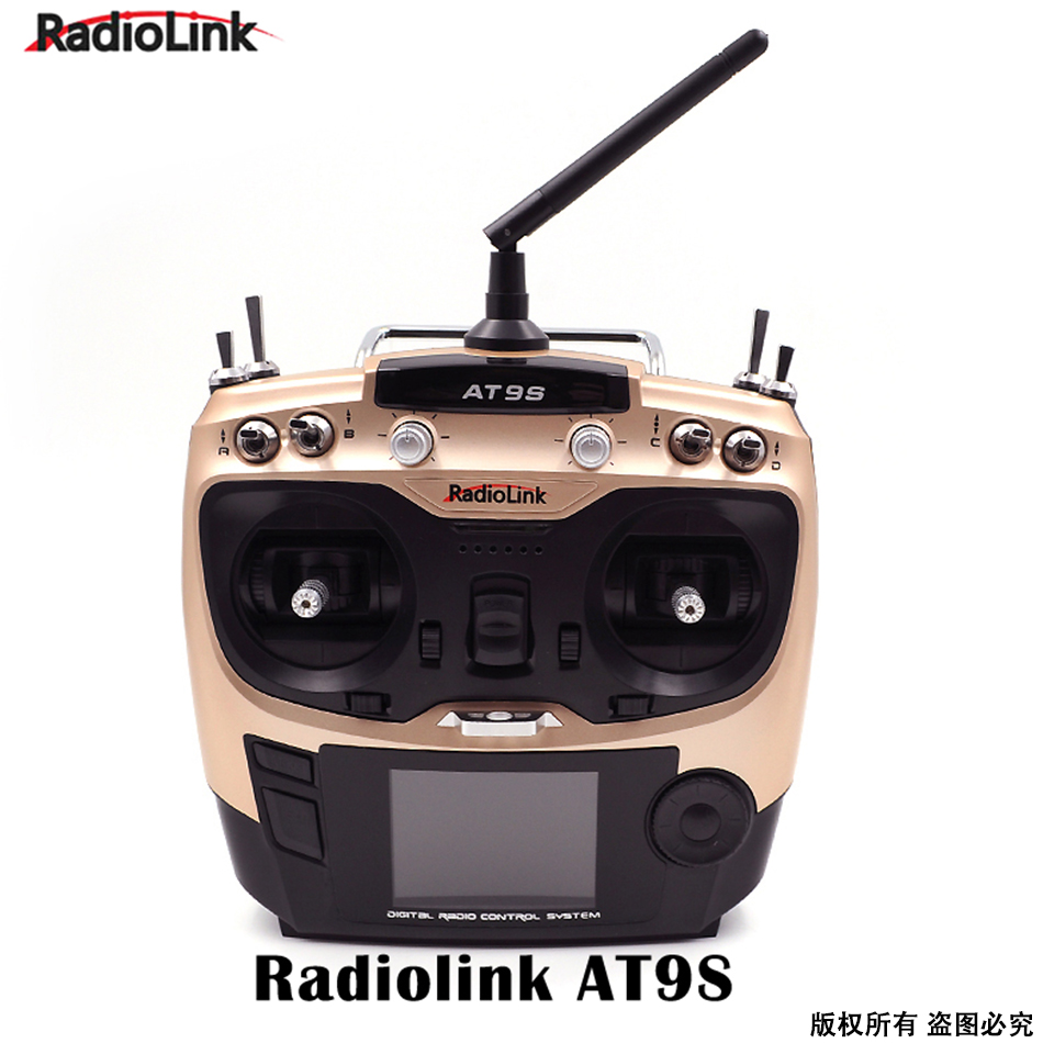 Radiolink AT9S 2.4G 10CH System Transmitter with R9DS Receiver AT9 RC Radios QPSK Modulation Spread Spectrum DSSS amp FHSS radiolink r12dsm 2 4g 12 channels receiver 12ch rx fss dsss spread spectrum for radiolink transmitters at9 at9s at10 at10ii