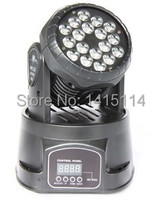 2pcs/lot buying online in china led mini light 18*3W led moving head wash dj lights DMX disco stage lighting for wedding show