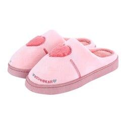 GieniG 2018 Симпатичные в форме сердца женщин домашние тапочки зимние Нескользящие теплые тапочки из хлопчатобумажной ткани для женщин