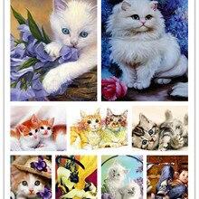 Новая Алмазная картина кошка и собака икона полная квадратная/круглая дрель 3d Алмазная вышивка мозаика настенная наклейка украшение подарок