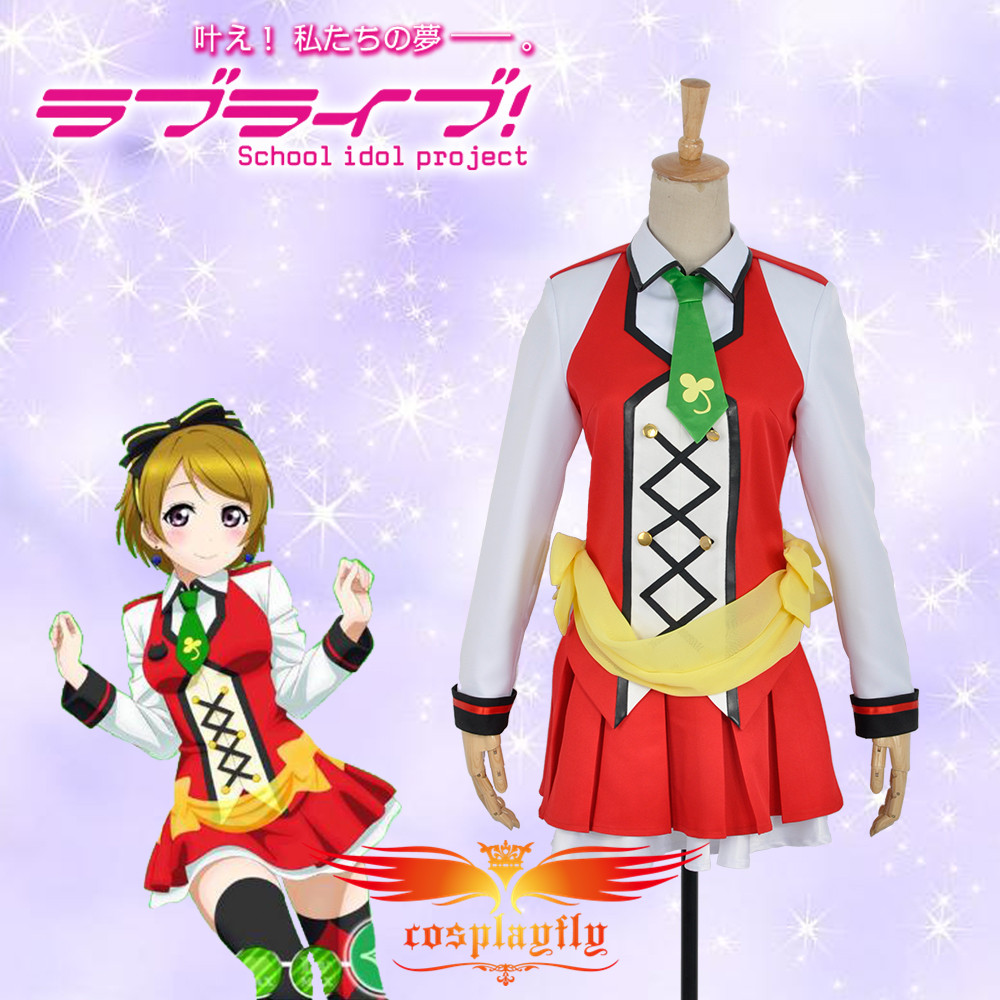 ! Love Live! Hanayo Koizumi Palgantong Cosplay Costume Custom Made  Adult Women Outfit Clothing Dress (W0731)