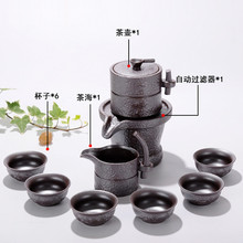 The new automatic tea antique stone Every dog has his day gift tea set special offer